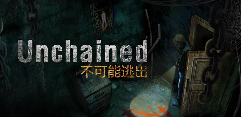 Unchained: 不可能逃出