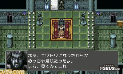 日本《rpg制作大师》玩家自制游戏可免费玩