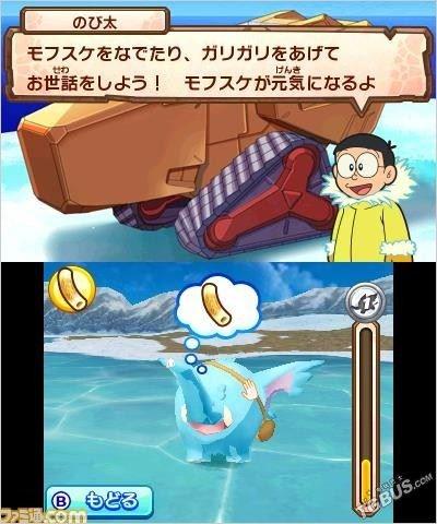 哆啦A梦 大雄的南极大冒险 介绍PV公开图片