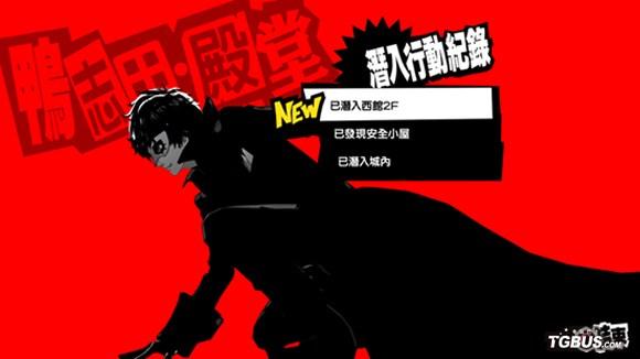 ps4《女神异闻录5》繁体中文版将于3月23日发售,售价hk$438,现已在