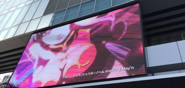 东京街头播放《超时空女人》雪莉露新歌MV香美图召唤ol性感要塞使命图片