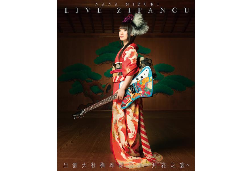 蓝光和dvd的封面是水树奈奈穿着红色的有仙鹤图案的和服,手拿吉他的