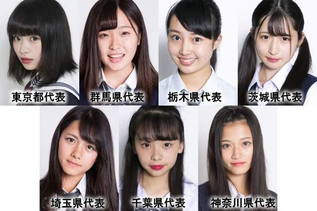 谁最可爱?日本最美高中生地区代表公开