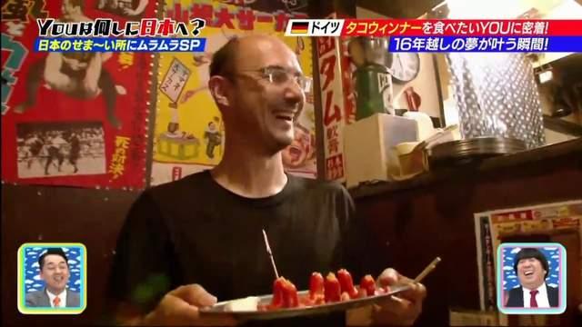 幸福的味道 德国大叔圆梦吃上《魔卡少女樱》中的料理