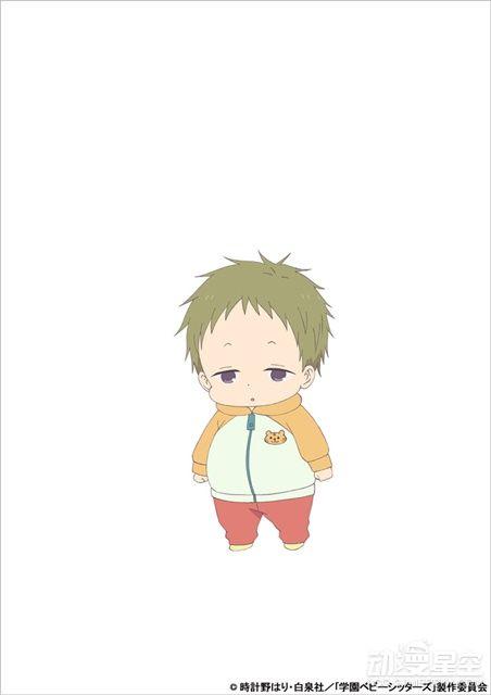 鹿岛虎太郎(cv古木望):龙一的弟弟,会隐藏自己的心情和表情