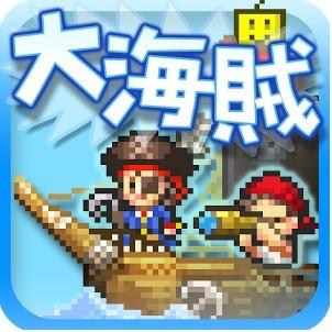 大海贼冒险岛中文汉化版