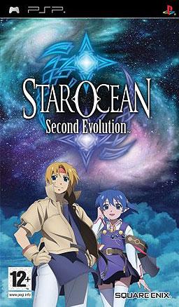 星之海洋2汉化请愿