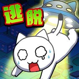 Android 白猫和神秘的宇宙飞船中文版 扑家吧 扑家工作室 游戏玩家交友社区