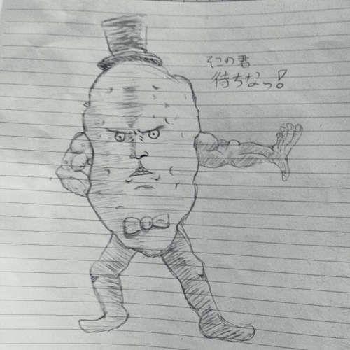 叫弟弟画蔬菜结果他画了这个