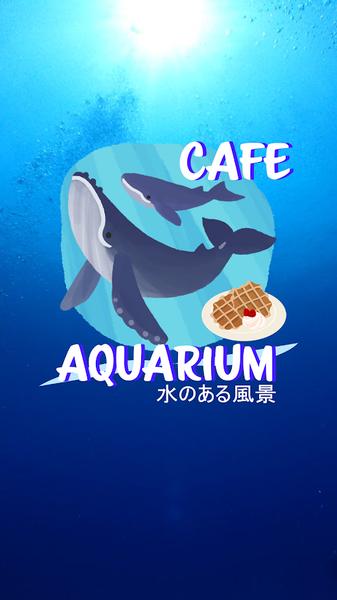 密室逃脱:咖啡馆水族馆安卓版下载