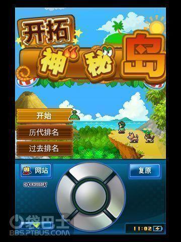开拓神秘岛中文汉化版