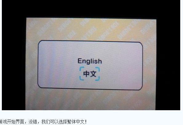 盒子手工制作语言