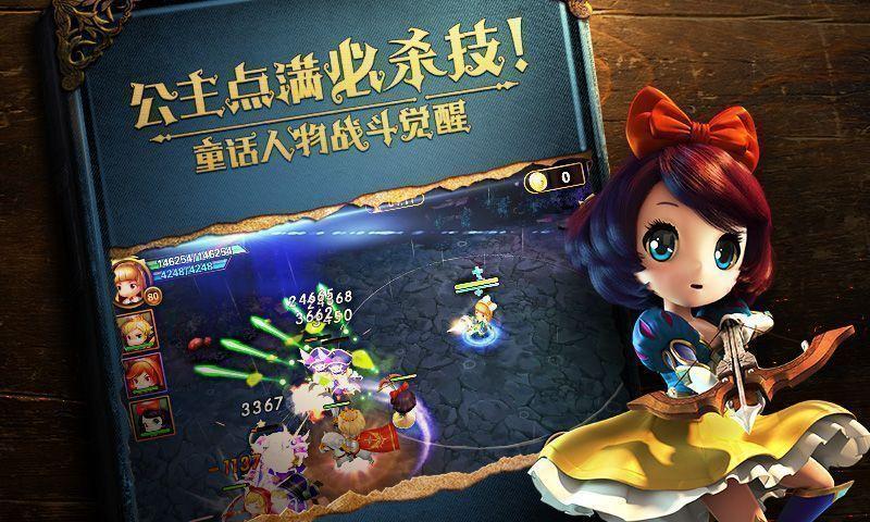 《3D RPG - 有杀气童话 中文汉化版 [安卓]》