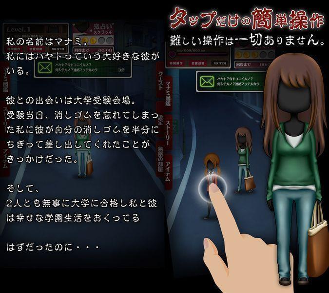 screen696x696 (1)_副本.jpg