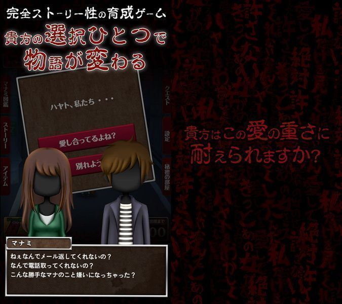 screen696x696 (3)_副本.jpg