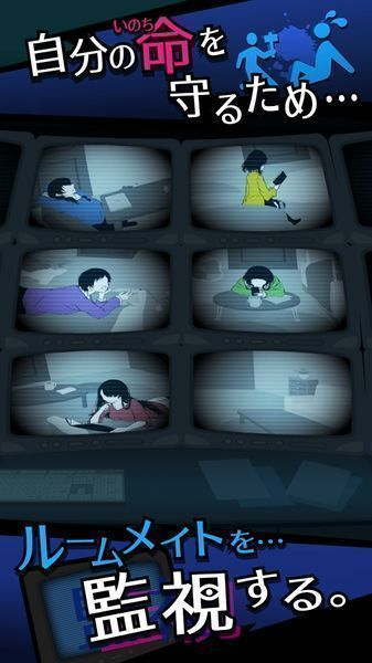 【汉化】【安卓】今天我也在监视你